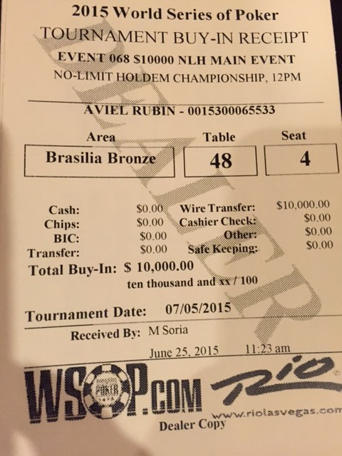 1 wsop-tournament-registration.JPG