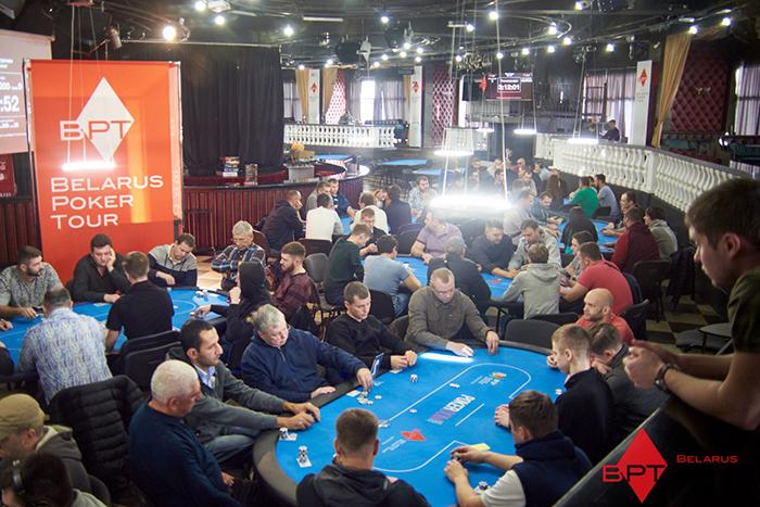 Онлайн покер звезды как играть грин карту в узбекистане 2020