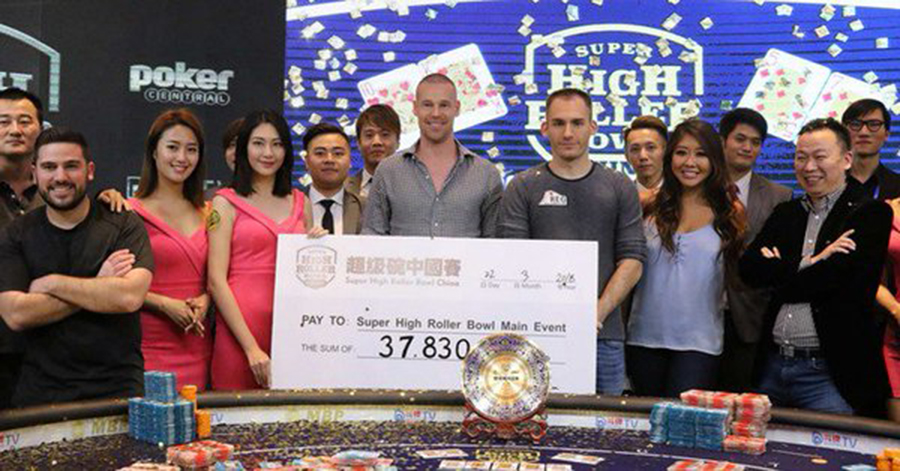 Super-High-Roller Bowl-China.jpg