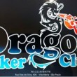 Dragon Poker Club logo