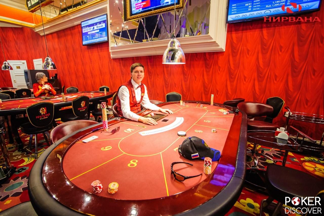 Краснодар казино нирвана казино накрыли