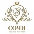 Sochi Casino & Resort logo