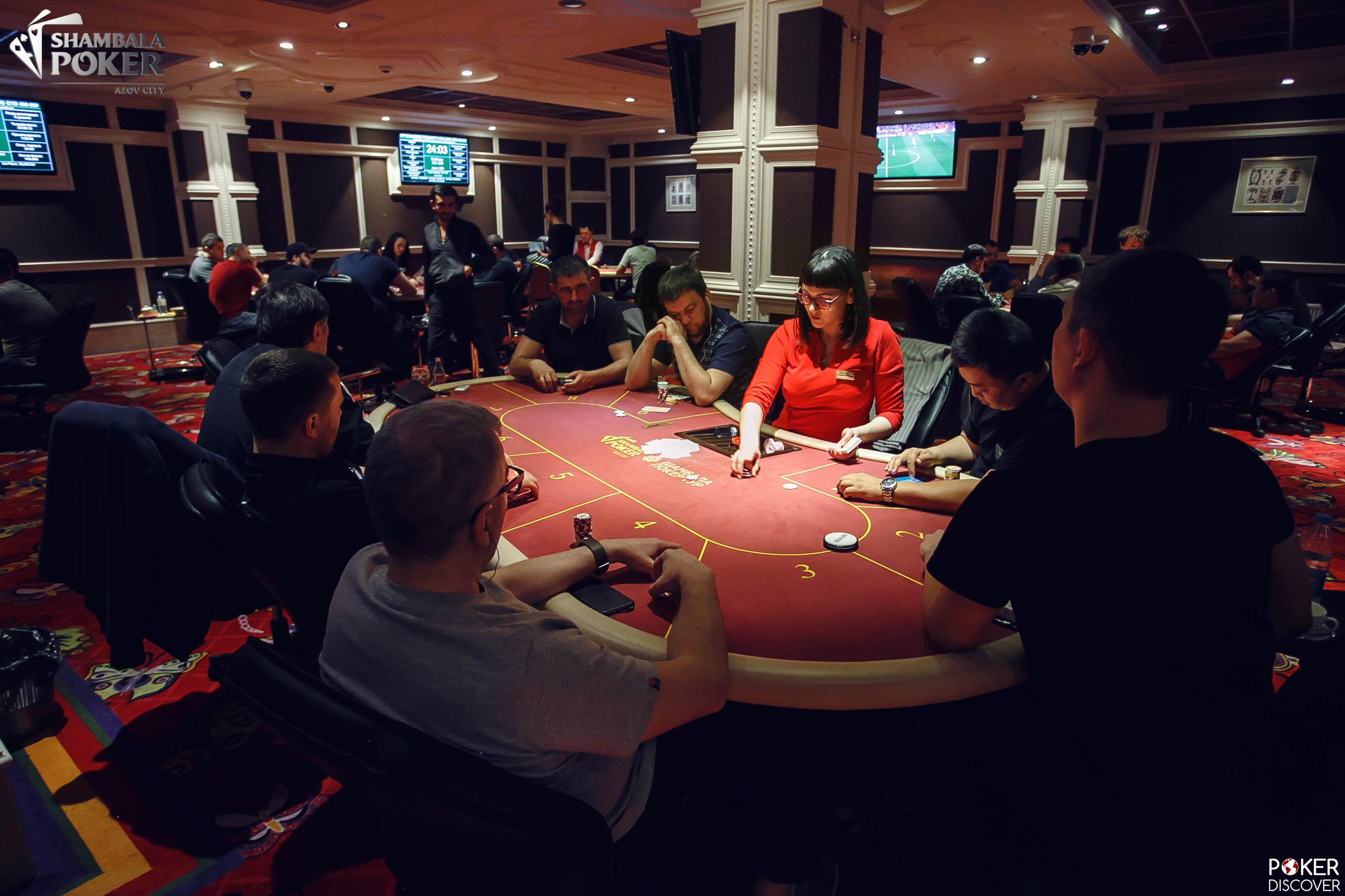Азовский район казино играть в 101 в карты
